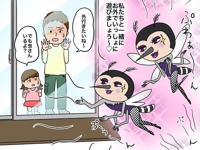 蚊に刺されて腫れる